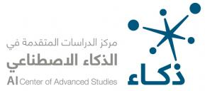 AI Center of Advanced Studies